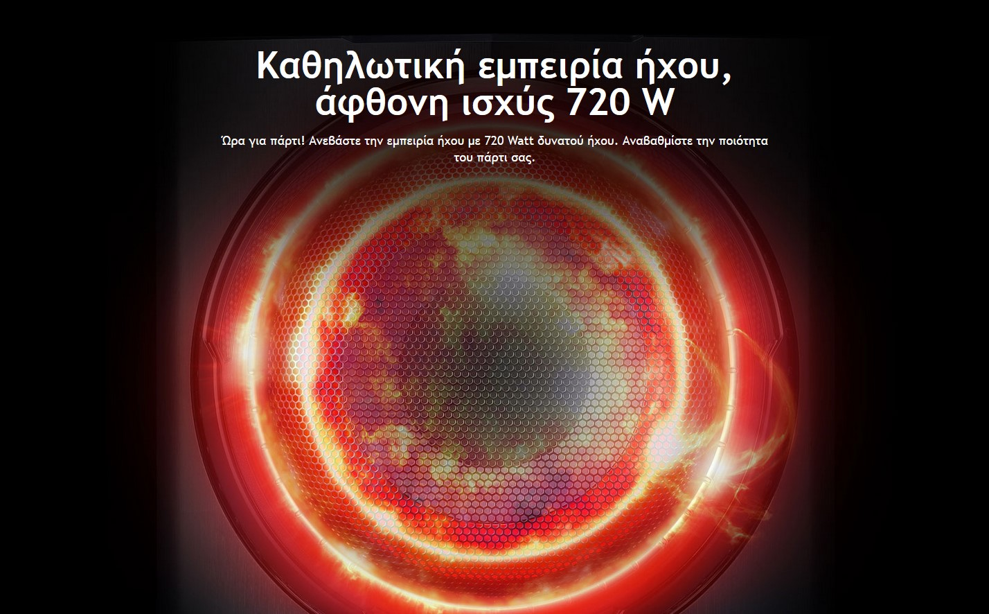 8806084857217_CJ45_001.jpg