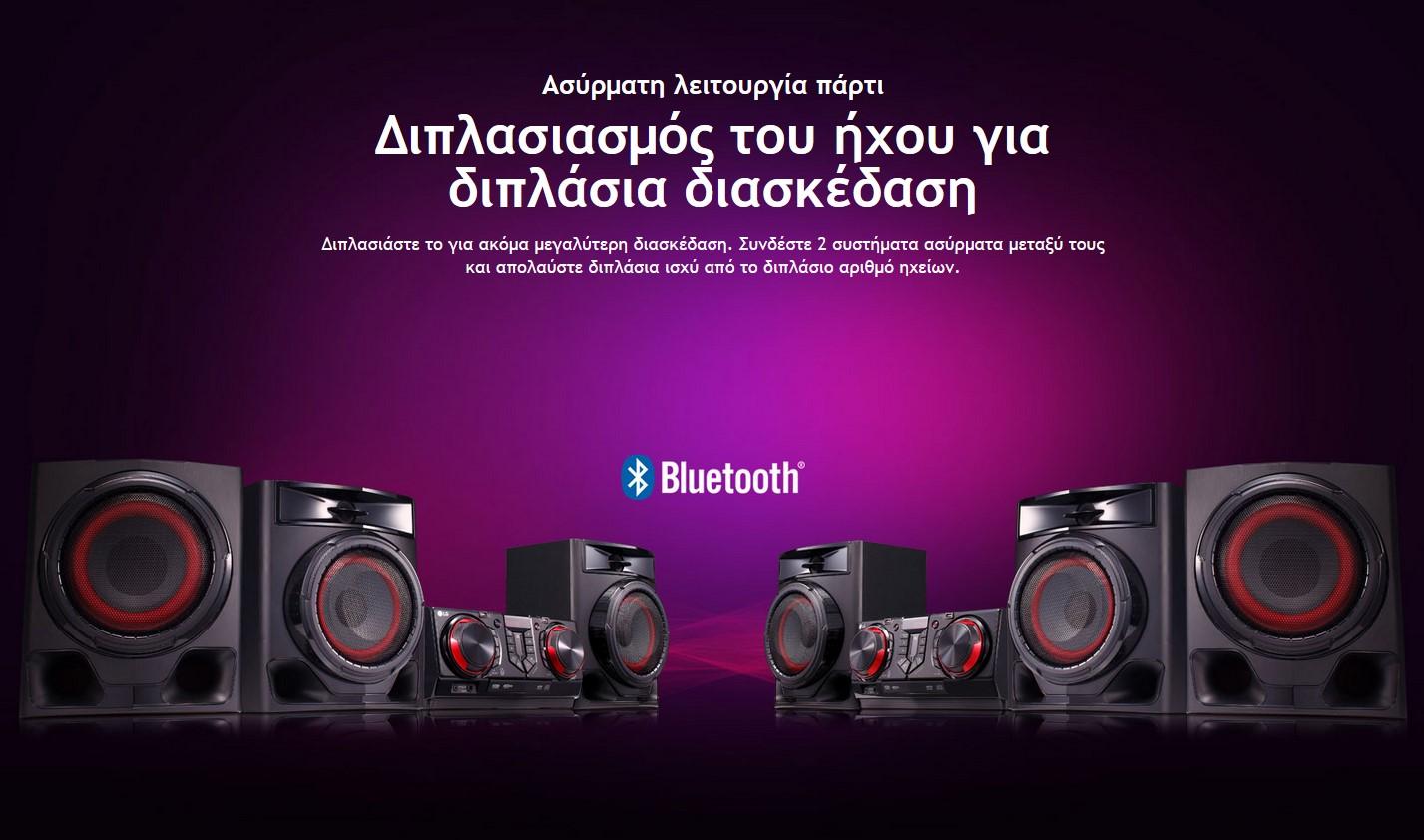 8806084857217_CJ45_002.jpg